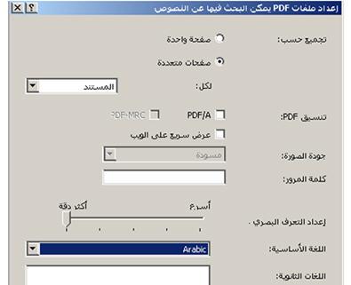 Arabization and BiDi