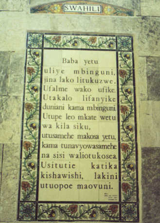 Swahili: What you should know
