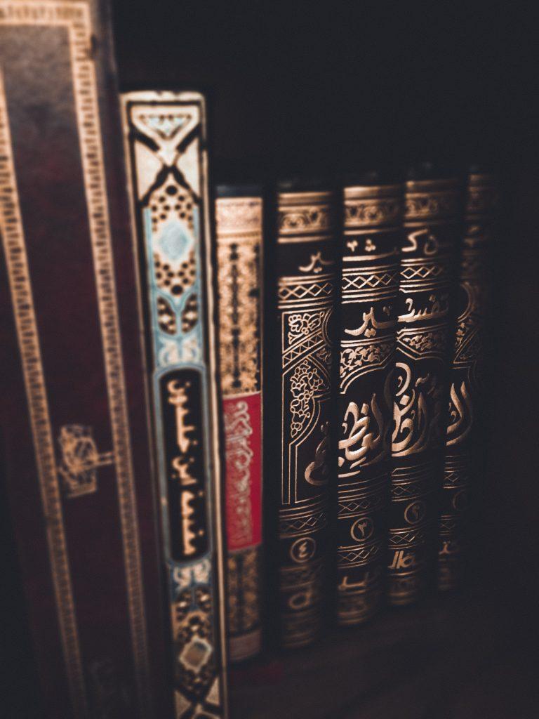 arabic-book-series-books-1438252