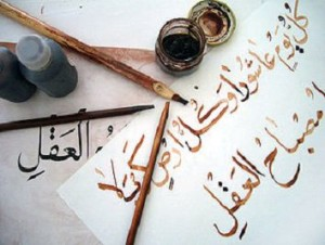 Roots of the Arabic Language photo