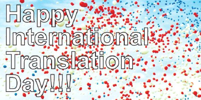 International Translation Day 2016
