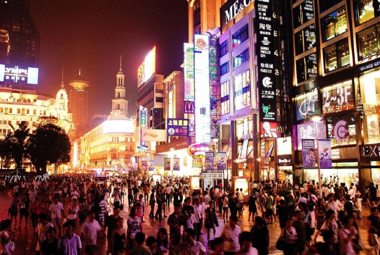 What Is Shanghainese?