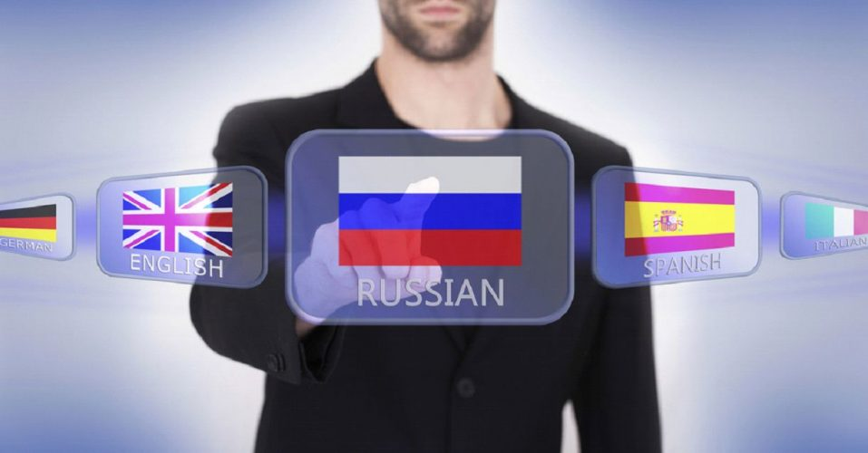 Russian Translation services
