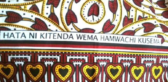 Swahili Translation services