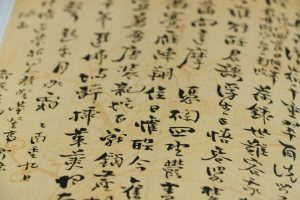 Mandarin and Cantonese, Do You Need to Know Both?