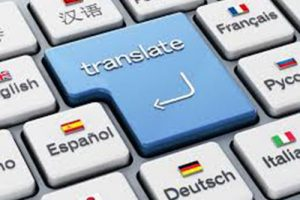 Machine Translation and Human Translators
